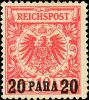 Auktion 179   Los 2829