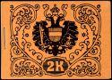 Los 1829