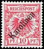 Nachverkauf | Auktion 179 | Los 3226