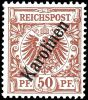 Nachverkauf | Auktion 179 | Los 3238